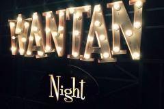 WantanNight6